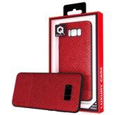 Apvalks Luxury Drop Case priekš Galaxy Note 8, Qult