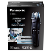 Bārdas trimmeris, Panasonic