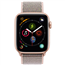 Viedpulkstenis Apple Watch Series 4 / GPS / 44 mm