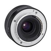 Objektīvs AF 35mm F2.8 FE priekš Sony, Samyang