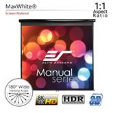 Projektoru ekrāns M99UWS1, Elite Screens / 1:1