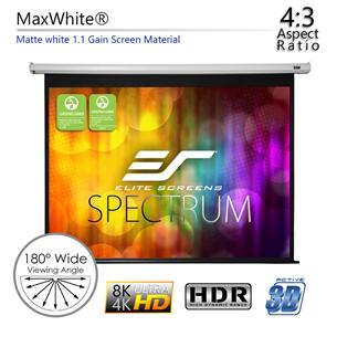 Projektoru ekrāns Electric 100'', Elite Screens / 4:3