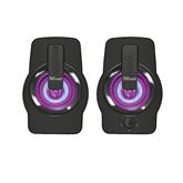PC speakers Gemi RGB 2.0, Trust