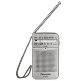 Kabatas radio RF-P50D, Panasonic