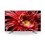 75 Ultra HD 4K LED televizors, Sony