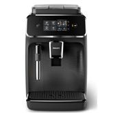 Kafijas automāts Series 2200, Philips