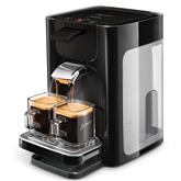 Kafijas automāts Senseo® Quandrante, Philips