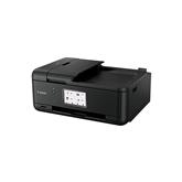 Daudzfunkciju tintes printeris PIXMA TR8550, Canon