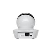 IP kamera Ranger Pro Z, Imou
