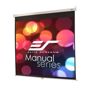 Projektoru ekrāns M99NWS1, Elite Screens / 1:1 M99NWS1