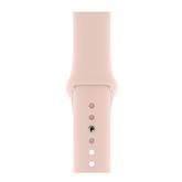Siksniņa Apple Watch Sport Band (40 mm)