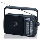 Radio, Panasonic