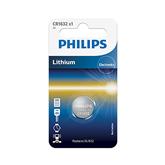 Baterija CR1632 3 V Lithium, Philips