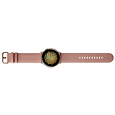 Viedpulkstenis Galaxy Watch Active 2 LTE, Samsung / 40mm