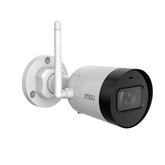 IP-камера IMOU Bullet Lite 4MP