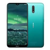 Viedtālrunis Nokia 2.3