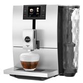 Kafijas automāts ENA 8, Jura