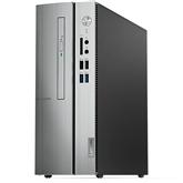 Dators Ideacentre 510S-07ICB, Lenovo