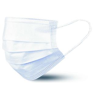 Medicīniskā maska MM10, Beurer / 50 gab
