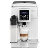 Kafijas automāts Cappucino ECAM23.460.W, Delonghi