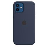 Silikona apvalks MagSafe priekš Apple iPhone 12 un 12 Pro