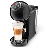 Капсульная кофеварка Delonghi Genio S Plus