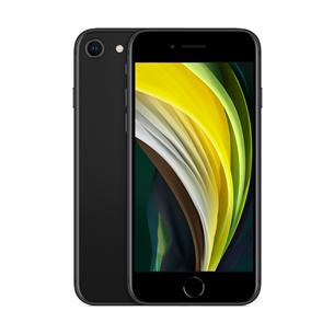 Apple iPhone SE 2020 (64 GB) MHGP3ET/A