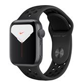 Viedpulkstenis Apple Watch NIKE Series 5 / GPS / 44 mm