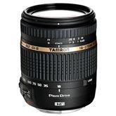 Objektīvs 18-270/3,5-6,3 DI II VC PZD priekš Nikon, Tamron