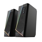 PC speakers GXT 609 Zoxa, Trust