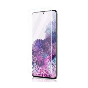 Aizsargstikls priekš Samsung Galaxy S20, Mocco