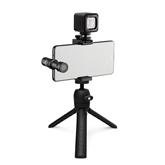 Комплект с микрофоном RODE Vlogger Kit USB-C