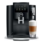 Espresso machine JURA S8 Piano Black