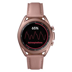 Samsung Galaxy Watch 3 LTE (41 mm) SM-R855FZDAEUD