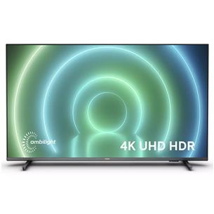 43'' Ultra HD LED LCD-телевизор Philips 43PUS7956/12