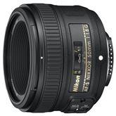 ObjektīvsNIKKOR 50 mm f/1,8 G, Nikon