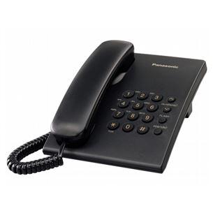 Telefons, Panasonic