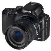 Digitālā kamera NX20, Samsung