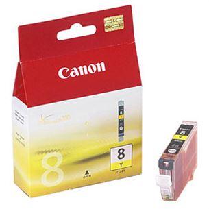 Kārtridžs Canon yellow