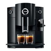 Espresso kafijas automāts Impressa C60, JURA