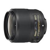 Objektīvs AF-S NIKKOR 35mm f/1.8G ED, Nikon