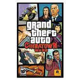 Spēle Grand Theft Auto: Chinatown Wars PSP