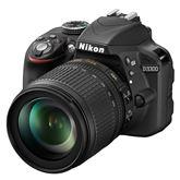 Зеркальная камера D3300 + объектив 18-105 мм VR, Nikon
