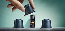 Кофейный автомат Nespresso для ценителей кофе и качественного дизайна