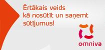 Доставка с Omniva только EUR 1.49