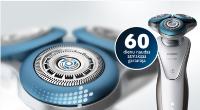 Izmēģini Philips saudzīgāko skuvekli 60 dienas!