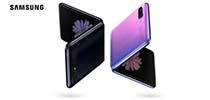 Jaunā Samsung Galaxy Z Flip iepriekšpārdošana